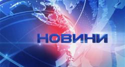 Проект інвестиційної програми Комунального підприємства «Теплоенергетик» на 2020 рік