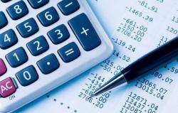 Розрахунок плати за послугу з централізованого опалення за Квітень 2020 року